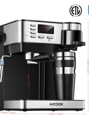 Кофеварка кавоварка кофемашина