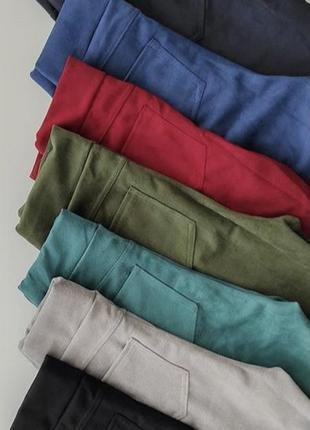 Замшевые лосины с карманами