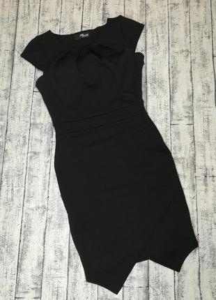 Маленькое стильное платье на стройняшку;)
