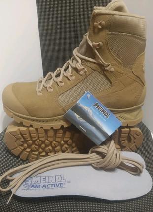 Берцы meindl desert, ботинки военные