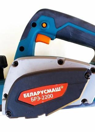 Рубанок электрический,электрорубанок Беларусмаш-2200(2.2кВт) |...