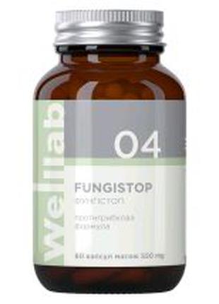 Бад Wellab Fungistop 60капсул