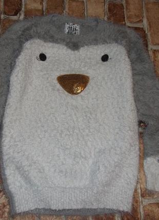 Кофта свитер травка 10 лет