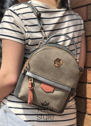 Рюкзак на длинной ручке cross-body трендовый и стильный кроссб...
