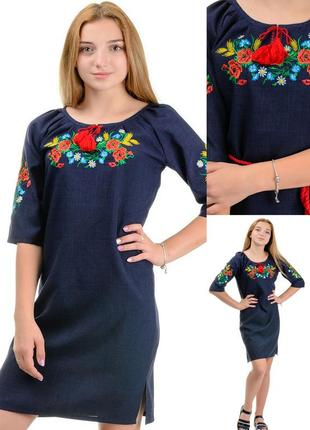 Изящное женское,нарядное платье-туника с вышивкой-большие разм...
