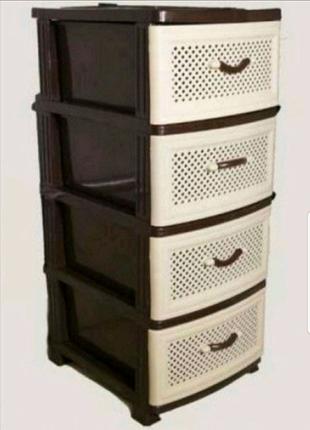 Комод тумба, сетка, 4 ящика, бежево-коричнвый. Шкафчик для вещей.