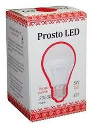 Светодиодная лампа Prosto LED 5W E27 4100К G53 (Шар)