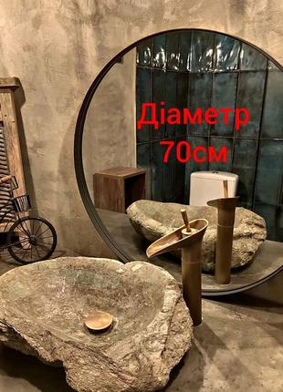 Зеркало в раме металической черное лофт