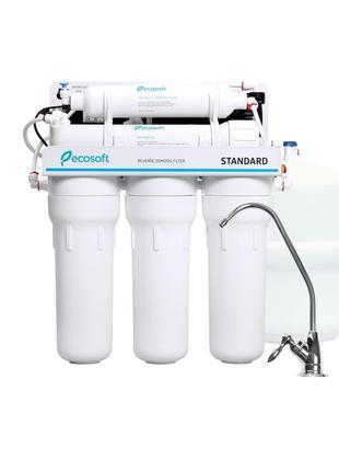 Система обратного осмоса Ecosoft 5-50Р Standard с помпой