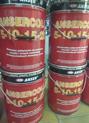 Клей паркетний ансеркол анцер ( Ansercoll Anser) ансер