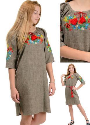 Оригинальное свободное женское стильное платье вышиванка,туник...