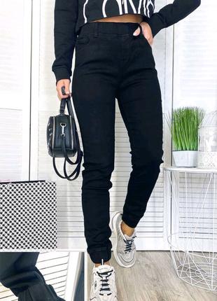 Чёрные джоггеры брюки джинсы на низкую девушку