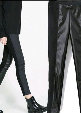 Кожаные лосины с вставками замши по бокам Zara
