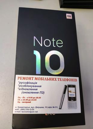 Xiaomi mi note 10 lite 6/128 коробка