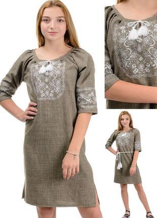Красивое,актуальное платье-туника с вышивкой,стильное,молодежное