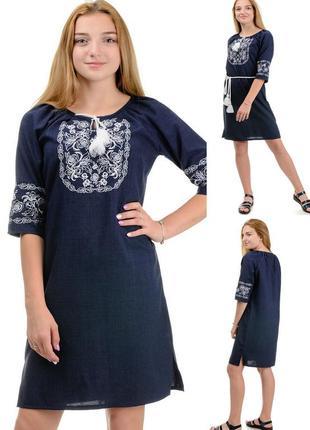 Современное платье-вышиванка,туника нарядная,рубаха удлиненная...