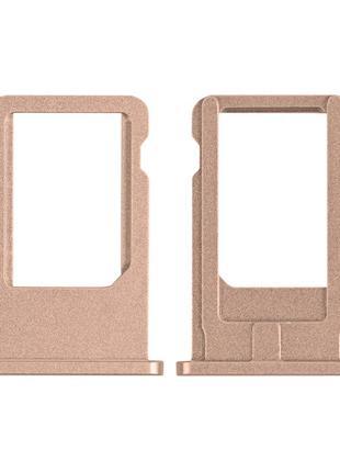Держатель SIM-карты (Лоток) для iPhone 6 золотой
