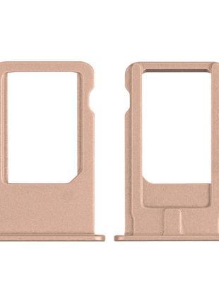 Держатель SIM-карты (Лоток) для iPhone 6 Plus золотой