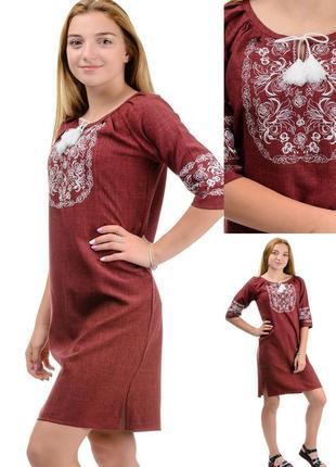 Вышиванка женская платье,туника,рубаха удлиненная,свободного кроя