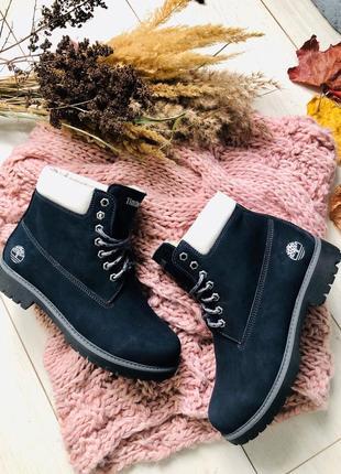 Зимние натуральные ботинки timberland синие