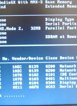 PC/104 материнка IEI WAFER 5823R-300-R2 +комутація