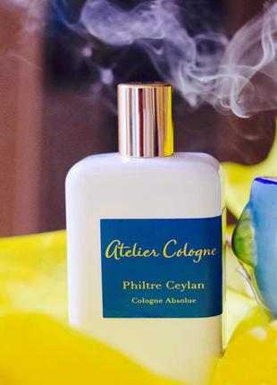 Atelier Cologne Philtre Ceylan Оригинал Cologne  5 мл Затест