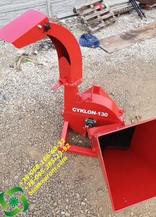 Веткорез измельчитель дерева Cyklon 130