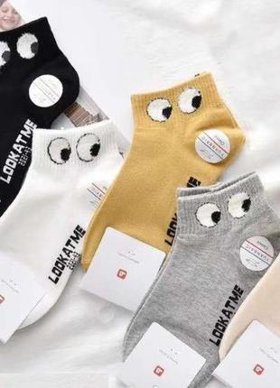 Стильные короткие носки с глазками. упаковка 5 пар!
