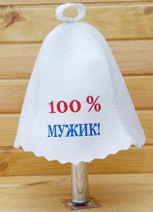 Шапка/шляпа/панама для бани/сауны/спа 100% мужик