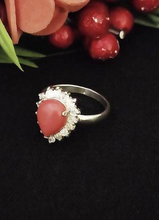 Кольцо серебро 925 колечко коралл