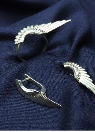 Набор серебро 925 кольцо и серьги крылья имп 15151