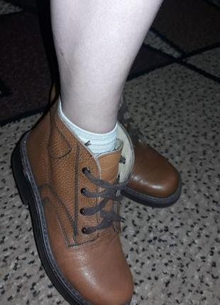 Кожаные ботинки боты на шнурках