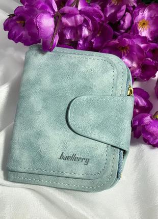 Женский кошелек не большого размера,голубой