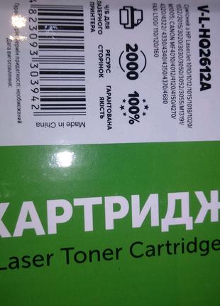Картридж HP Q2612A,новый,неоригинал,