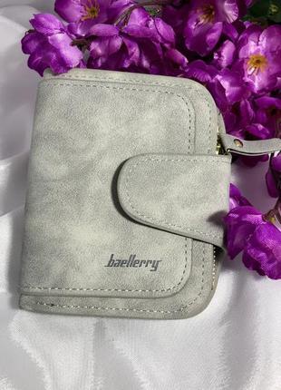 Женский кошелек не большого размера,серый