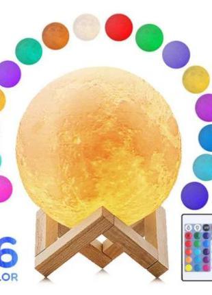 Светильник ночник 3D луна с пультом, нічник місяць 3Д, дитячий...