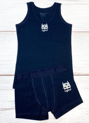 Комплект нижнего белья katamino для мальчика