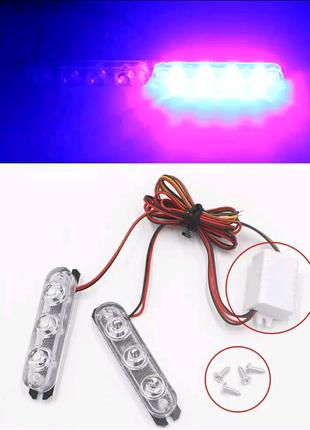 Стробоскоп LED..