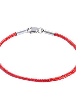 Красный браслет с серебряными окончаниями