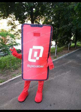 Промо костюм Смартфон