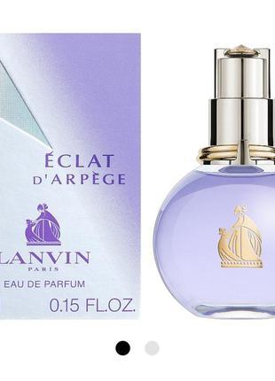 Lanvin eclat d`arpege парфюмированная вода (мини) 4,5 мл.