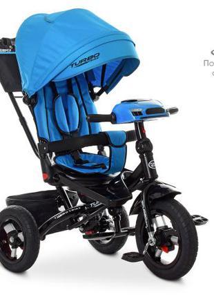 Трехколесный велосипед Turbo Trike M 5448 HA-5, голубой