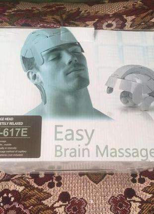 Масажний шолом для голови Easy-Brain Massager LY-617E