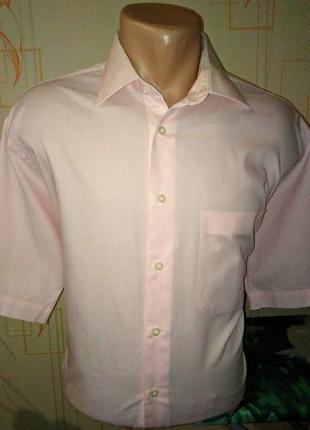 Рубашка с коротким рукавом от giorgio