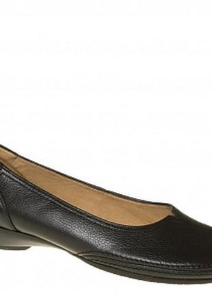 # розвантажуюсь кожаные туфли gabor