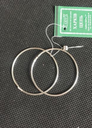 Новые красивые серебряные серьги кольца диаметр 38 мм серебро ...