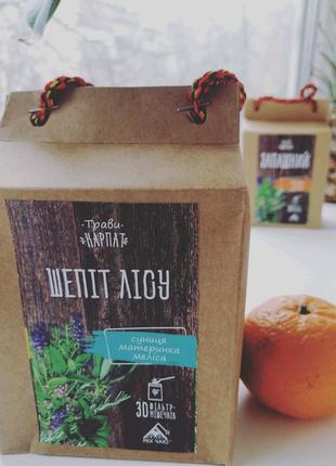 """Чай """"Шепіт лісу"""" 20 пакетиков"""