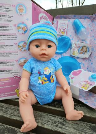 Пупс Малятко-немовлятко (беби борн)
