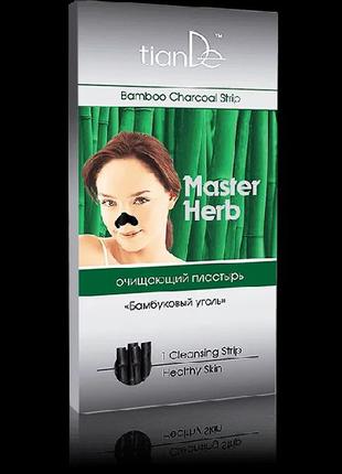 Очищающий пластырь «Бамбуковый уголь» Master Herb