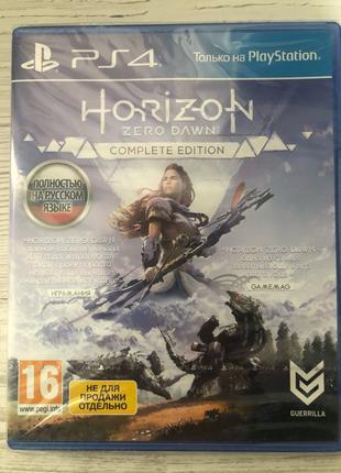 Продам новую игру / диск Horizon Zero dawn CE